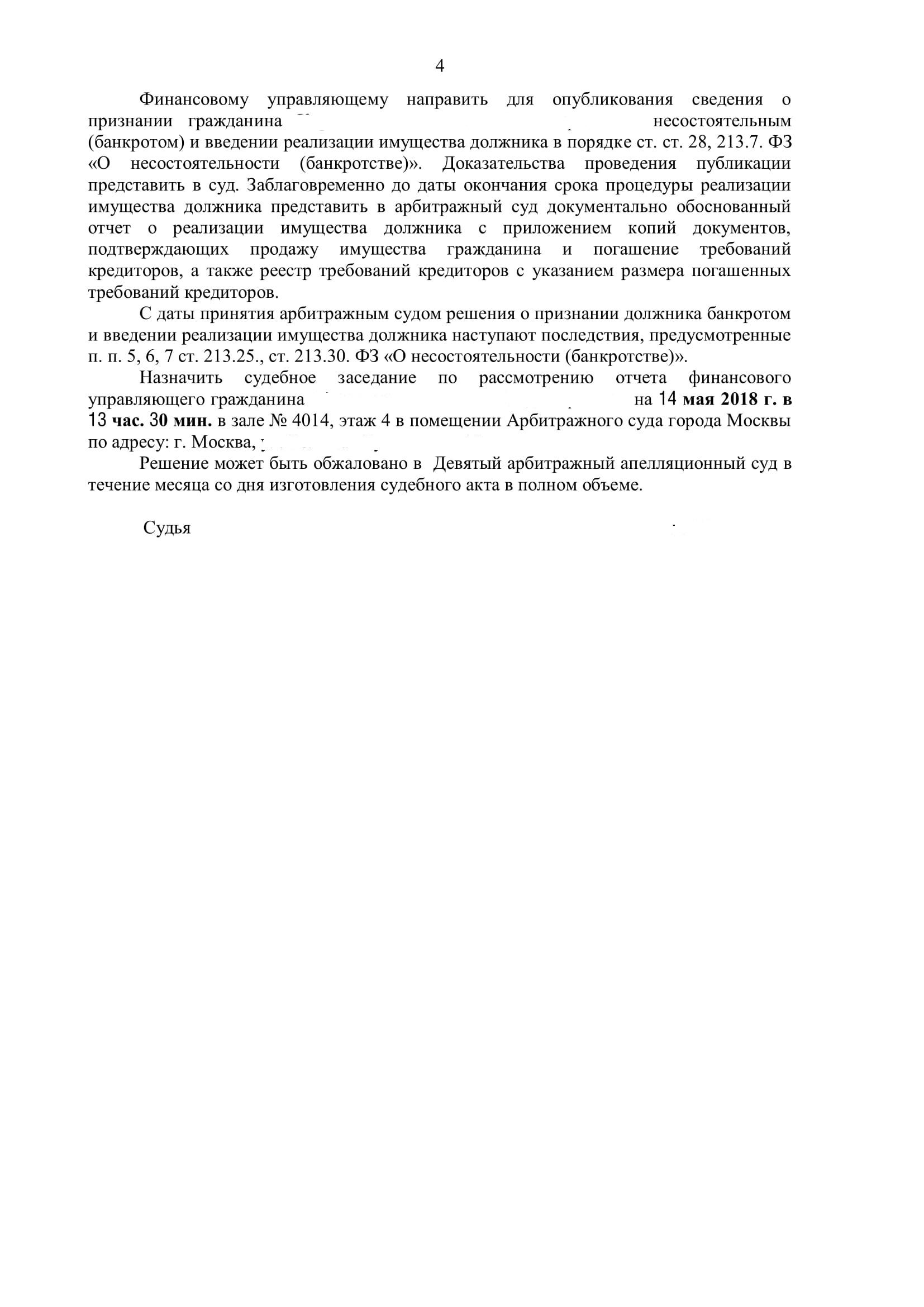 консультация юриста по договору подряда